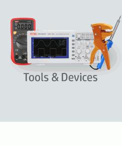 أدوات وأجهزة